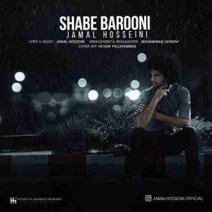 دانلود آهنگ جدید جمال حسینی شب بارونی