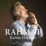 دانلود آهنگ جدید کریم حسینی به نام رحمت