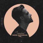 دانلود آهنگ جدید ماهان بهرام خان به نام سردرد