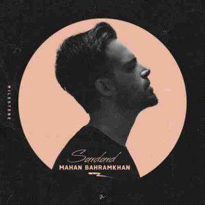 دانلود آهنگ جدید ماهان بهرام خان سردرد