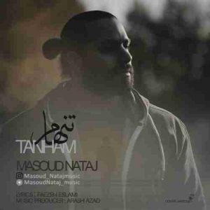 دانلود آهنگ جدید مسعود نتاج تنهام
