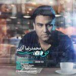 دانلود آهنگ جدید محمدرضا آذری به نام حق من نیست