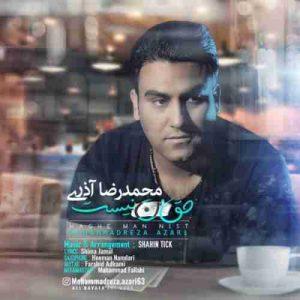 دانلود آهنگ جدید محمدرضا آذری حق من نیست