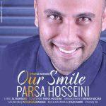 دانلود آهنگ جدید پارسا حسینی به نام لبخند ما