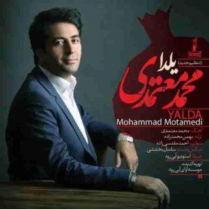 دانلود ورژن جدید آهنگ محمد معتمدی یلدا