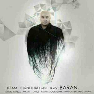 دانلود آهنگ جدید حسام لرنژاد باران