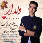 دانلود آهنگ جدید حسین میرزایی به نام دلدار