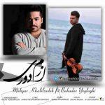 دانلود آهنگ جدید مهیار علیزاده و بهادر ییلاقی به نام ازم دوری