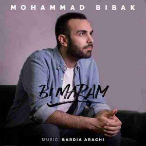 دانلود آهنگ جدید محمد بی باک بی مرام