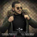 دانلود آهنگ جدید عرفان احمدی به نام هوس