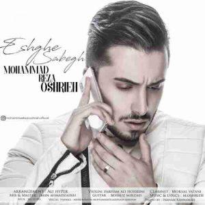 دانلود آهنگ جدید محمد رضا عشریه عشق سابق