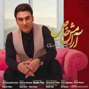 دانلود آهنگ جدیدمحمدرضا آذری آرامش خاص