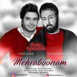 دانلود آهنگ جدیدامید آمری و محمد یاوری به نام مهربونم