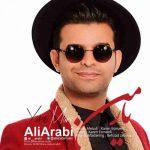 دانلود آهنگ جدید علی عربی به نام یار من