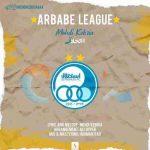 دانلود آهنگ جدیدمهدی کبریا به نام ارباب لیگ