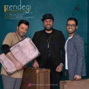 دانلود آهنگ جدیدمحمد علیزاده زندگی
