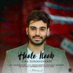 دانلود آهنگ جدید سینا درخشنده به نام حال ناب