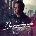 دانلود آهنگ جدید حمید سعادتی فر (ایپک) به نام باکانیمین استه