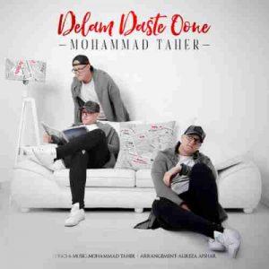 دانلود آهنگ جدید محمد طاهر دلم دست اونه