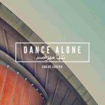 دانلود آهنگ جدید داریوش کارتیر به نام تنها میرقصم