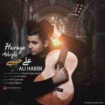 دانلود آهنگ جدید علی حبیبی به نام هوای عاشقی