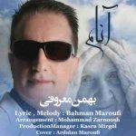 دانلود آهنگ جدید بهمن معروفی به نام آنام