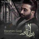 دانلود آهنگ جدید ابراهیم گرجی به نام برو از کنارم