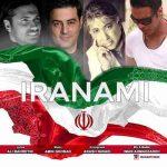 دانلود آهنگ جدید حمید اصغری و امین قباد به نام ایرانمی