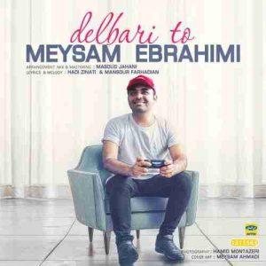 دانلود آهنگ جدیدمیثم ابراهیمی دلبری تو