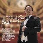 دانلود آهنگ جدیدمحمدرضا اژدری به نام معجزه عشق