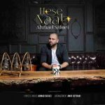 دانلود آهنگ جدیداحمد صفایی به نام حس ناب