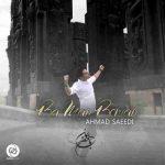 دانلود آهنگ جدید احمد سعیدی به نام با من بمان