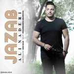 دانلود آهنگ جدید علی نادری به نام جذاب
