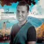 دانلود آهنگ جدید عرفان محمدی به نام دل دل
