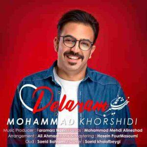 دانلود آهنگ جدید محمد خورشیدی دلارام