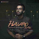 دانلود آهنگ جدیدمحمد وفایی نژاد به نام هوامو داری