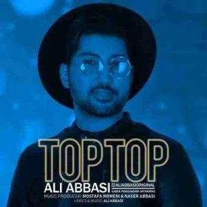 دانلود آهنگ جدید علی عباسی تاپ تاپ