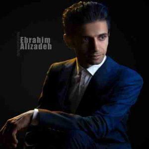دانلود آهنگ ترکی سنی دیلر ابراهیم علیزاده