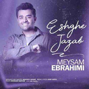 دانلود آهنگ جدید میثم ابراهیمی عشق جذاب