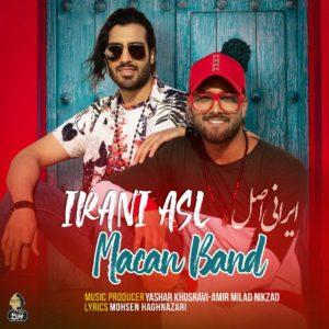 دانلود آهنگ ماکان باند ایرانی اصل