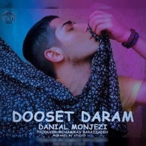 دانلود آهنگ دانیال منجزی دوست دارم