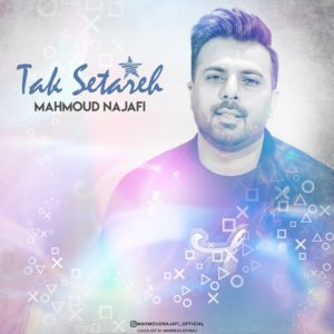 دانلود آهنگ محمود نجفی تک ستاره