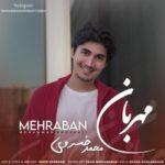 دانلود آهنگ محمد خسروی مهربان