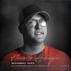دانلود آهنگ محمد طاهر هوای عاشقی