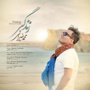 دانلود آهنگ محمد خیراتی زندگی