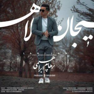 دانلود آهنگ پرهام ابراهیمی لاهیجان