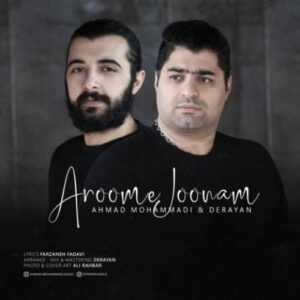 دانلود آهنگ احمد محمدی و درایان آروم جونم