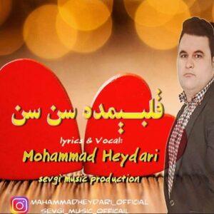 دانلود آهنگ محمد حیدری قلبیمده سن سن