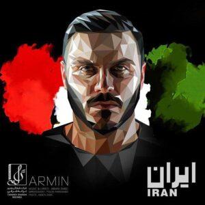 دانلود آهنگ آرمین زارعی ایران