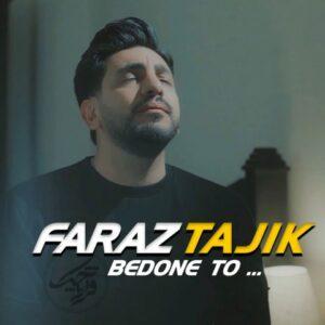 دانلود آهنگ فراز تاجیک بدون تو
